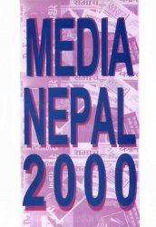 Nepal Press Institute
