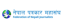 federation of nepali journalists